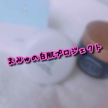 まみゅさんの「SHINBEE JAPAN (シンビ ジャパン)レッツスキン ホワイト ミルククリーム<その他スキンケア>」を含むクチコミ