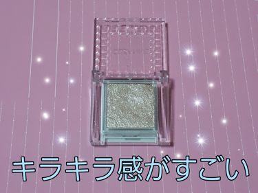 シングルカラーアイシャドウ/CEZANNE/パウダーアイシャドウを使ったクチコミ(3枚目)