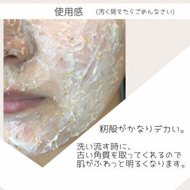RICE MASK/I'm from/洗い流すパック・マスクを使ったクチコミ(3枚目)