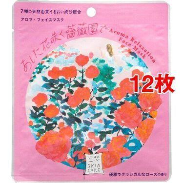 空想フェイスマスク あした花咲く薔薇園で