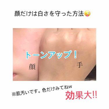 ホワイトアップ ローション(III)/アクアレーベル/化粧水を使ったクチコミ(1枚目)
