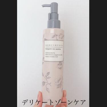 プラセホワイター 薬用美白アイクリーム/明色化粧品/アイケア・アイクリームを使ったクチコミ(6枚目)
