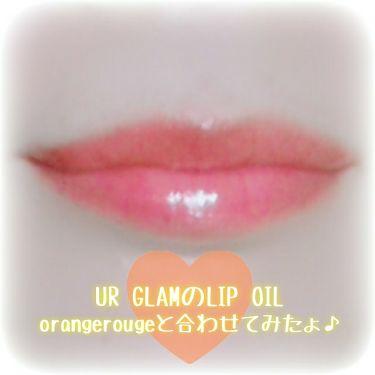UR GLAM LIP OIL/DAISO/リップグロスを使ったクチコミ(4枚目)