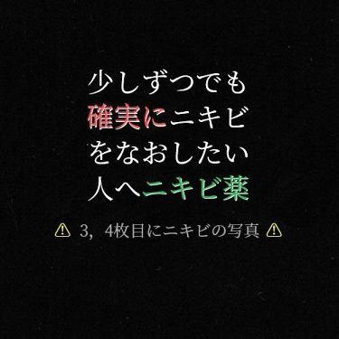 アポスティークリーム(医薬品)/アポスティー/その他を使ったクチコミ(3枚目)