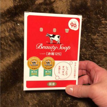 森のバターさんの「牛乳石鹸カウブランド (赤箱/青箱)<洗顔石鹸>」を含むクチコミ