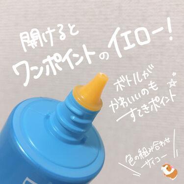 ビオレUVアクアリッチ アクアプロテクトローション(水層パックUV)/ビオレ/日焼け止め(顔用)を使ったクチコミ(8枚目)