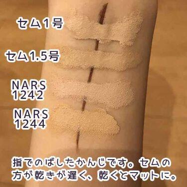 ラディアントクリーミーコンシーラー/NARS/コンシーラーを使ったクチコミ(3枚目)