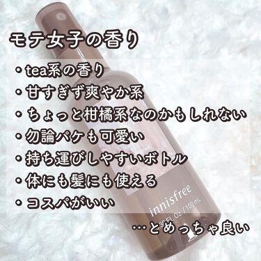 パフュームド ボディ&ヘアミスト/innisfree/香水(その他)を使ったクチコミ(2枚目)