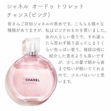 シーケービー/Calvin Klein/香水(メンズ)を使ったクチコミ(2枚目)