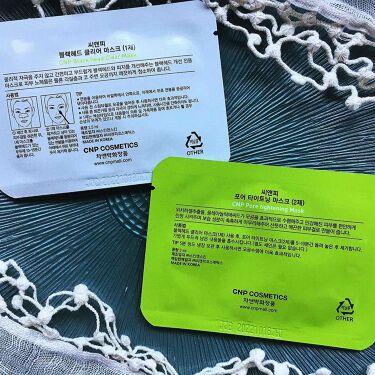 ブラックヘッド クリアキット/CNP Laboratory/シートマスク・パックを使ったクチコミ(2枚目)