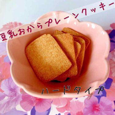 豆乳おからクッキー/食品を使ったクチコミ(1枚目)