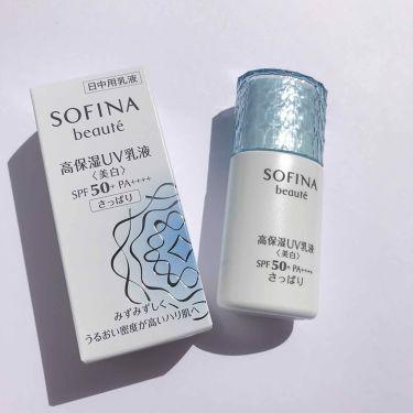 高保湿 UV 乳液<美白> さっぱり/ソフィーナ ボーテ/日焼け止め(顔用) by nana
