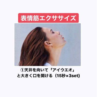 しゅり@小顔専門トレーナー on LIPS 「今までに「二重アゴやばいよ!」といわれた経験ありませんか?😭そ..」(2枚目)