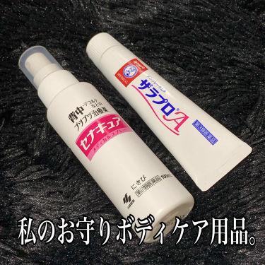 セナキュア(医薬品)/小林製薬/その他を使ったクチコミ(1枚目)