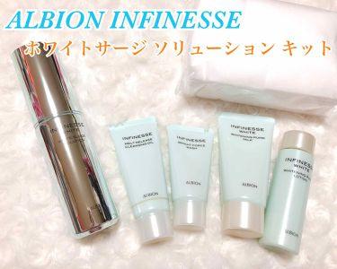 アンフィネスホワイト ホワイトサージソリューション/ALBION/美容液を使ったクチコミ(1枚目)