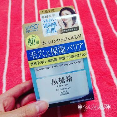 黒糖精 プレミアム デイケアジェルUV <日中用保湿ジェル>/黒糖精/オールインワン化粧品を使ったクチコミ(1枚目)