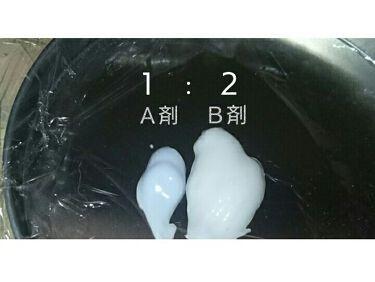 脱色クリームスピーディー/エピラット/脱毛・除毛を使ったクチコミ(2枚目)