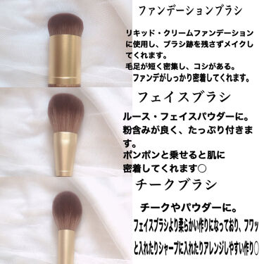 SIXPLUS×マリリン コラボメイクブラシ10本セット Melodyシリーズ/SIXPLUS/メイクブラシを使ったクチコミ(3枚目)