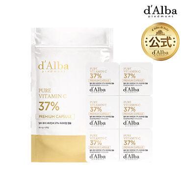 ピュア ビタミンC 37% プレミアム カプセル ダルバ