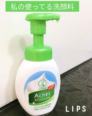 薬用ふわふわな泡洗顔/メンソレータム アクネス/その他洗顔料を使ったクチコミ(1枚目)