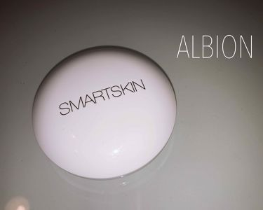 アルビオン スマートスキン ホワイトレア/ALBION/クリーム・エマルジョンファンデーションを使ったクチコミ(1枚目)
