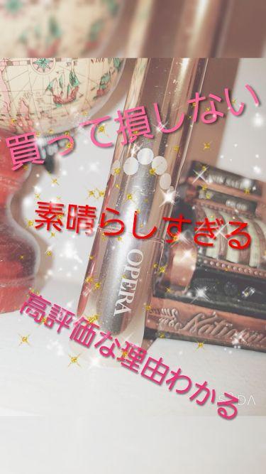 リップティント 06  ピンクレッド/OPERA/口紅を使ったクチコミ(1枚目)