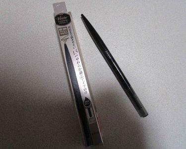 リシェ  アイブロウペンシルS/Visee/アイブロウペンシルを使ったクチコミ(1枚目)