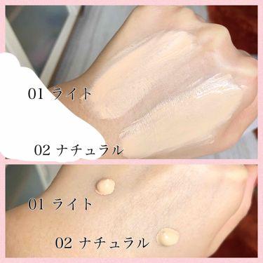 キス マットシフォン UVハイカバーベース/kiss/化粧下地を使ったクチコミ(2枚目)