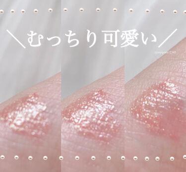 ジューシィ シロップ/Visée/リップグロスを使ったクチコミ(2枚目)