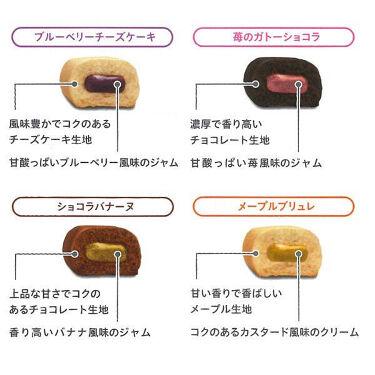 ナリスアップ ぐーぴたっ クッキー/ぐーぴたっ/食品を使ったクチコミ(2枚目)