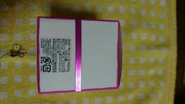 マリー・ミー! オードパルファム/LANVIN/香水(レディース)を使ったクチコミ(3枚目)