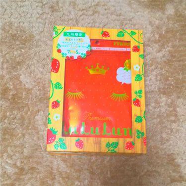 九州のプレミアムルルルン(あまおうの香り)/ルルルン/シートマスク・パックを使ったクチコミ(1枚目)