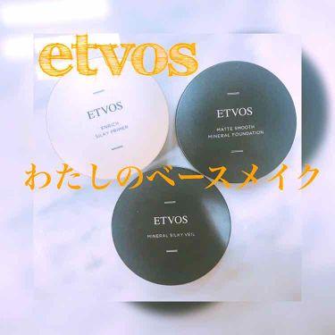 マットスムースミネラルファンデーション/ETVOS/パウダーファンデーションを使ったクチコミ(1枚目)