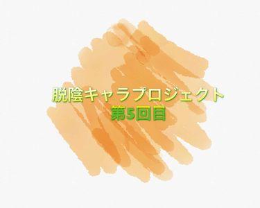 夜さんの「スキンアクアスーパーモイスチャージェル<日焼け止め(ボディ用)>」を含むクチコミ