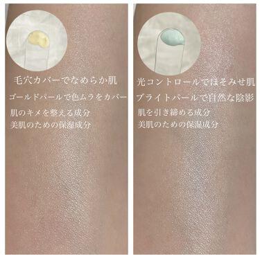 コパトーン キレイ魅せUV キラキラ肌/コパトーン/日焼け止め(顔用)を使ったクチコミ(3枚目)