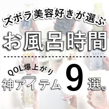 ウカ スカルプブラシ KENZAN/uka/ヘアブラシを使ったクチコミ(1枚目)