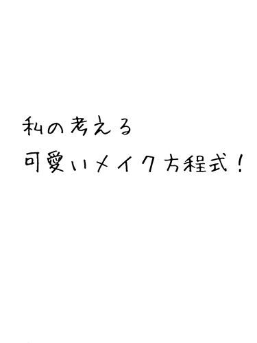その他/雑談/その他を使ったクチコミ(1枚目)