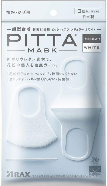 PITTA MASK REGULAR WHITE 3P