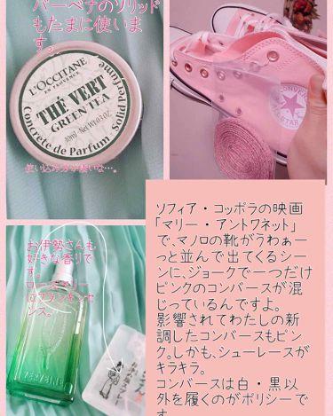 ヴァーベナ オードトワレ/L'OCCITANE/香水(メンズ)を使ったクチコミ(3枚目)