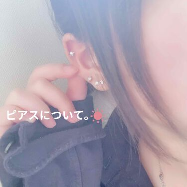 しろぽ。 on LIPS 「最初に、左耳たぶ3つ、軟骨1つ(14G)。右耳たぶ1つ。舌ピ1..」(1枚目)