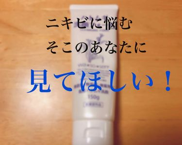 こはくさんの「メンソレータム メラノCC薬用しみ集中対策液<美容液>」を含むクチコミ
