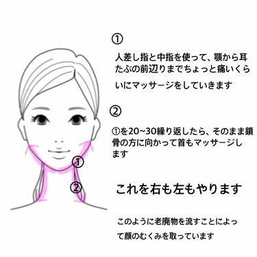 ほいっぷるん/DAISO/その他スキンケアグッズを使ったクチコミ(4枚目)