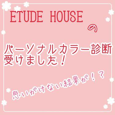 ディアダーリン ウォータージェルティント/ETUDE/口紅を使ったクチコミ(1枚目)