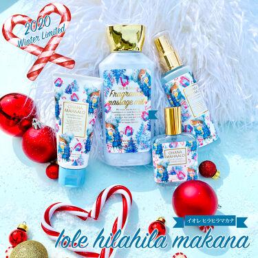 オハナ・マハロ オーデコロン〈イオレ ヒラヒラマカナ〉/OHANA MAHAALO/香水(レディース)を使ったクチコミ(1枚目)