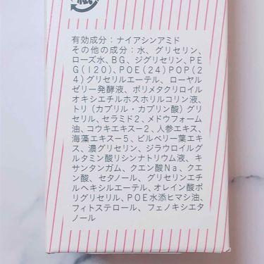 アヤナス リンクルO/L コンセントレート/DECENCIA/美容液を使ったクチコミ(4枚目)