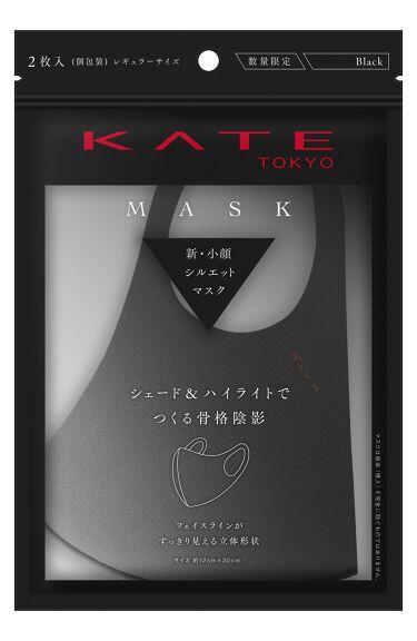 2021/8/21発売 KATE マスク Ⅲ