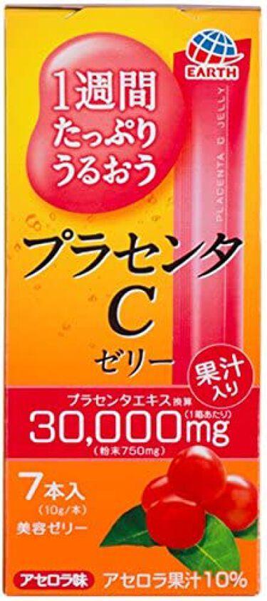 プラセンタCゼリー 7本入り(アセロラ味)