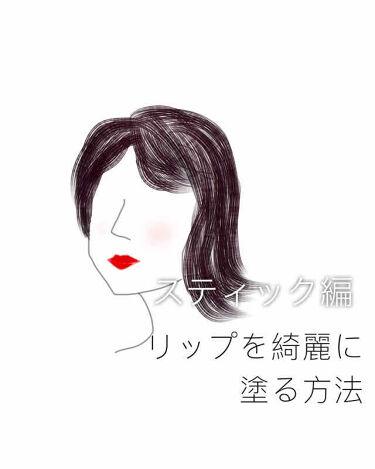 リップスティック/WHOMEE/口紅を使ったクチコミ(1枚目)