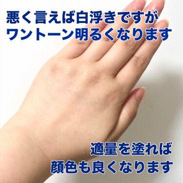 モイスト UVクリーム/WHOMEE/日焼け止め(顔用)を使ったクチコミ(4枚目)