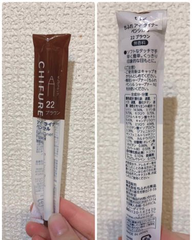 ちふれ アイライナーペンシル ブラウン/ちふれ/ペンシルアイライナーを使ったクチコミ(2枚目)